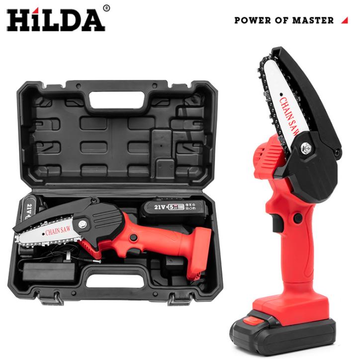 HILDA 전기톱 충전식 무밧줄 미니체인톱 소형 목공 정원, 블랙, 1500mAh 배터리*1