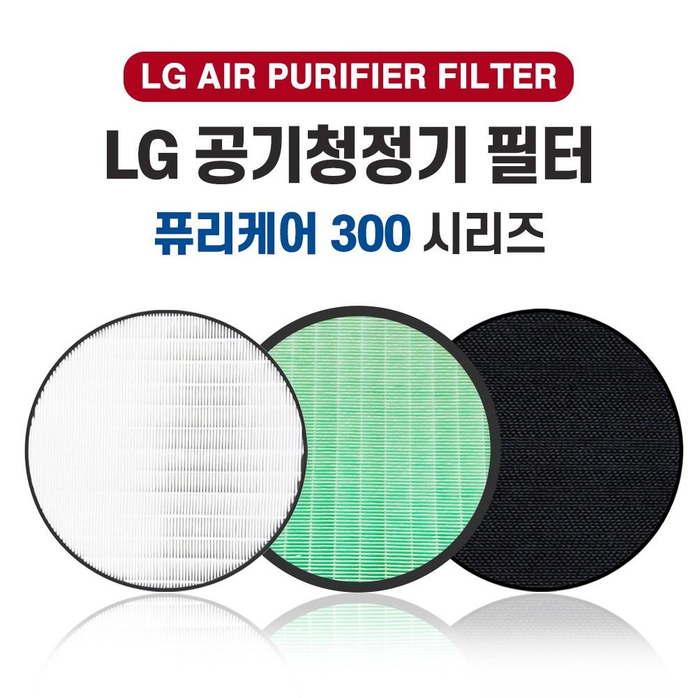 LG전자 퓨리케어 300 필터 공기청정기 LA-V069DWR 국내산 외 헤파 탈취 교체, 6.퓨리케어 300 헤파+탈취 세트 (고급형)