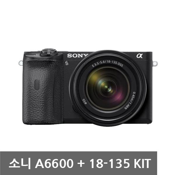 소니 A6600 + 18-135mm KIT, A6600 + 18-135mm(단품)
