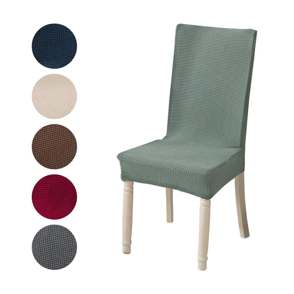 고탄력 인테리어 의자 커버, 02 딥 네이비