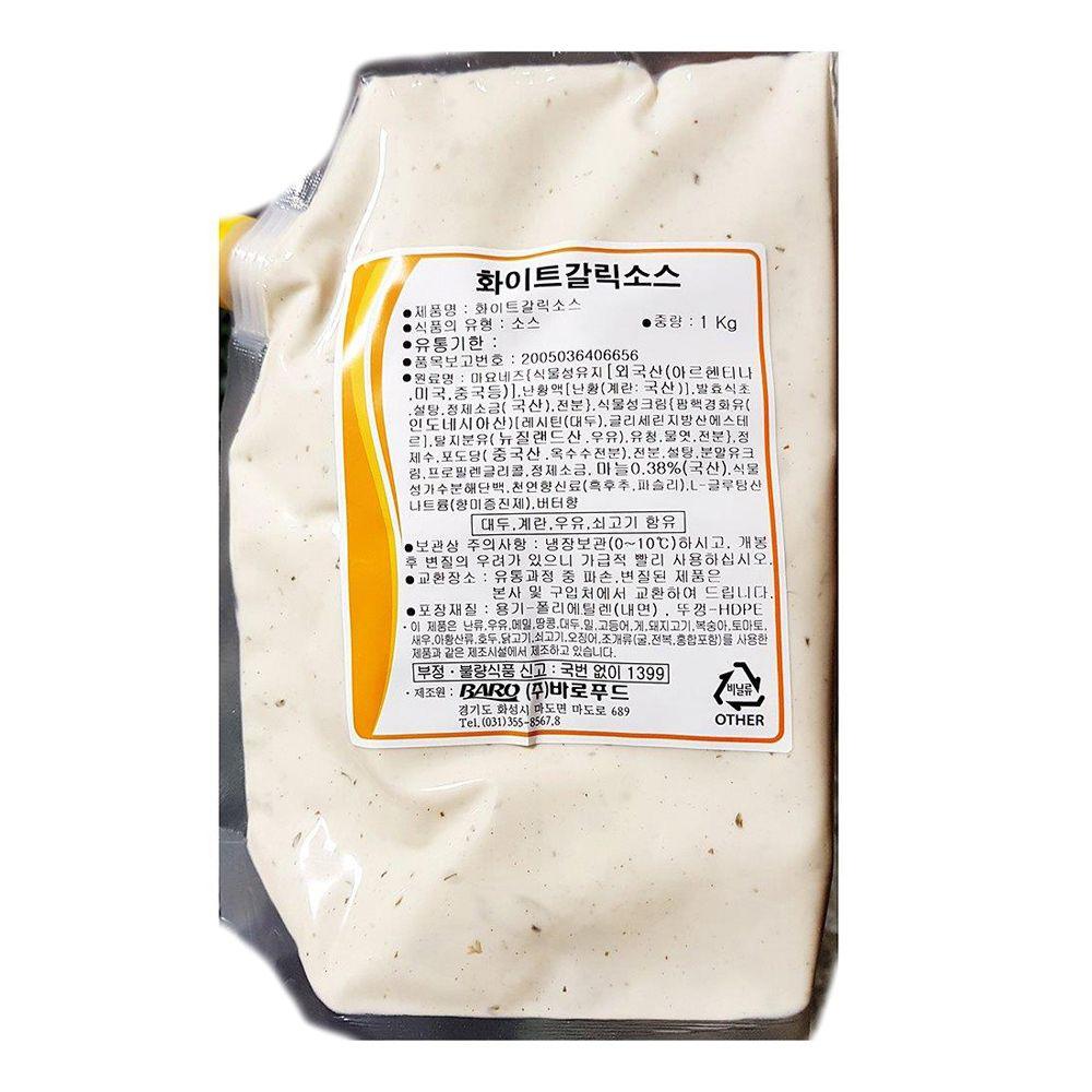 바로푸드 화이트갈릭소스 마늘소스 화이트소스 1K, 1