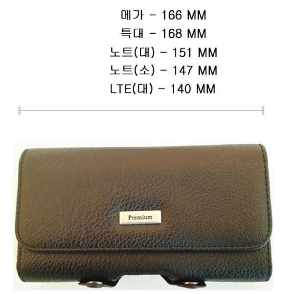 LG Q92 케이스 LM- Q920 허리벨트 허리집 스마트폰 q92케이스 lgq920케이스 q92 lgq92케이스 q920케이스, 선택, lg q92 (lm- q920)-허리_메가)-블랙