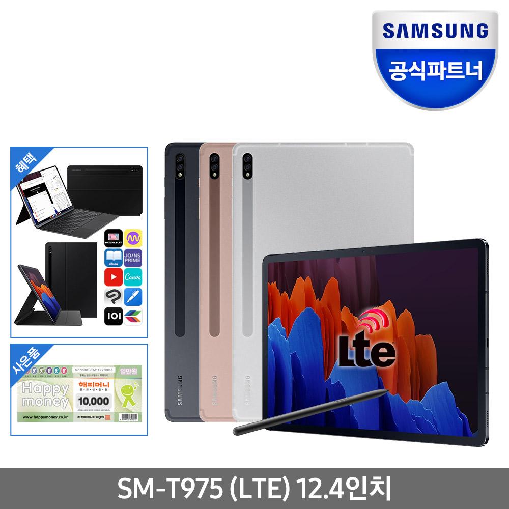 삼성 갤럭시탭S7 플러스 12.4 SM-T975 256G LTE, 미스틱블랙, SM-T975NZ