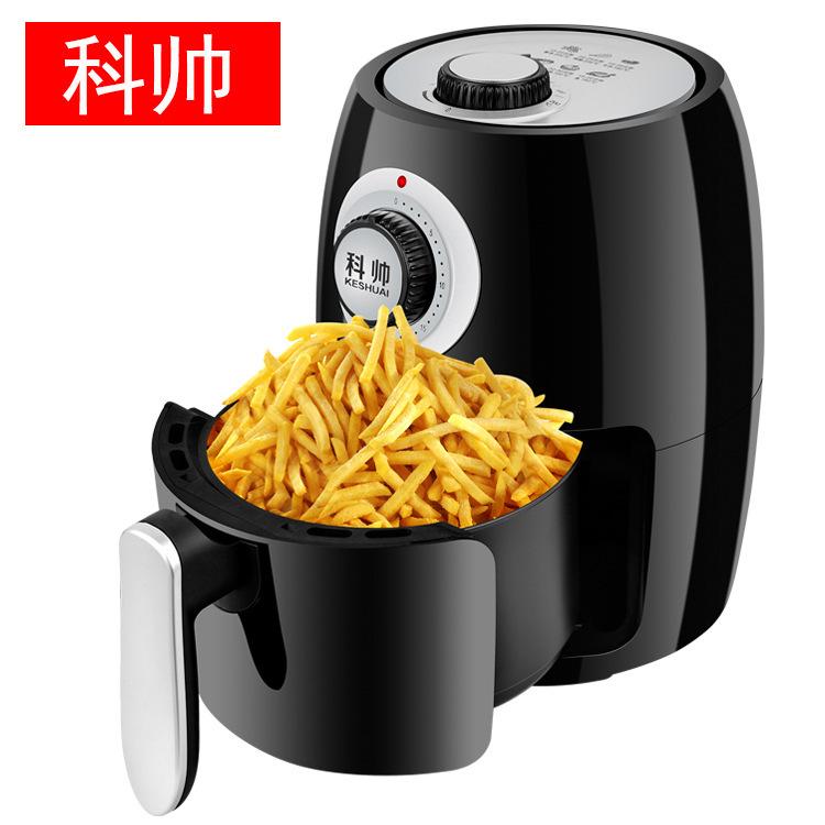 에어프라이어 air fryer가정용 무유연 감자튀김기 전기프라이어 공장 mini, T01-블랙색