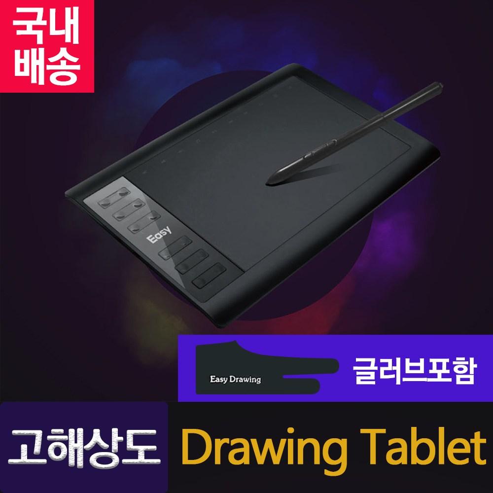 이지드로잉 드로잉 태블릿 1060 플러스, 이지드로잉 1060플러스 태블릿+드로잉 장갑(M)