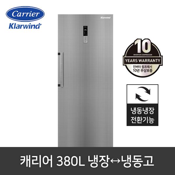 캐리어 클라윈드 냉동고 CFT-N380MSM 냉장냉동고 메탈실버 380리터 냉장고 (POP 4784633682)