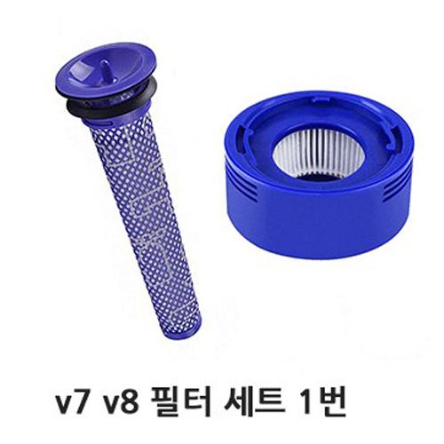 다이슨 v6 v7 v8 청소기 호환용 필터 부품, 1세트, v7 v8 필터 세트 1번