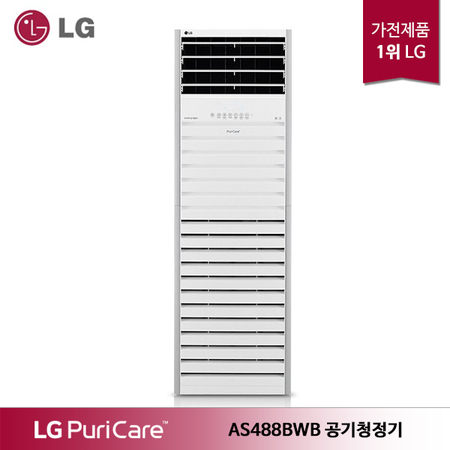 LG 퓨리케어 대용량 공기청정기 AS488BWB [158㎡], 상세페이지 참조