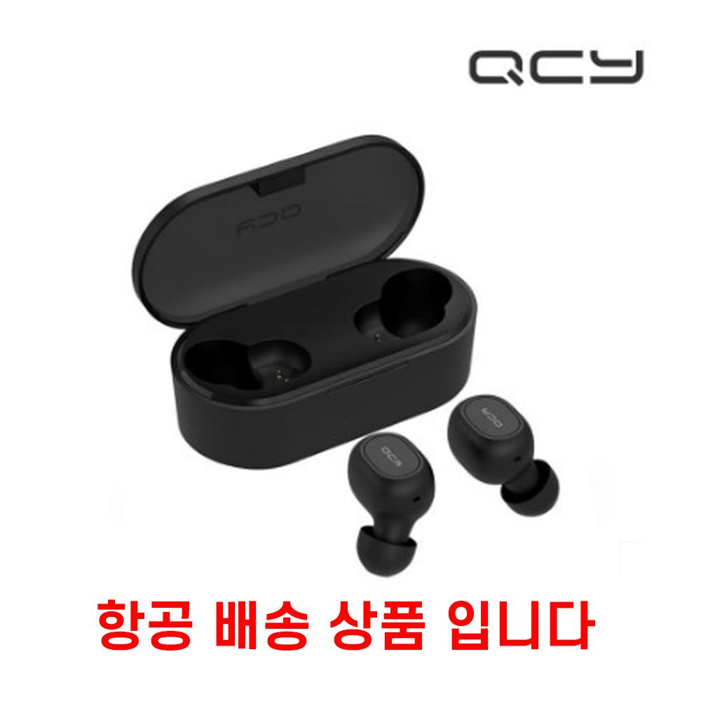 QCY T2C 완전 무선 블루투스 이어폰 TWS 5.0 블루투스이어폰, Black_블랙