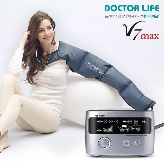 [닥터라이프] V7max공기압마사지기 다리마사지기 / 본체+다리+팔세트, 없음