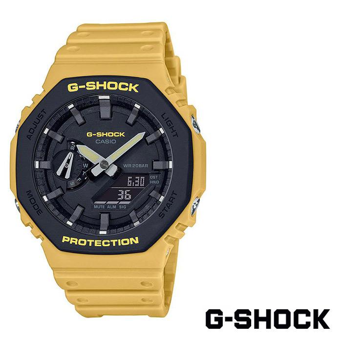 [G-SHOCK] 지샥 GA-2110SU-9A 지얄오크 카본코어가드 옐로우 우레탄 손목시계