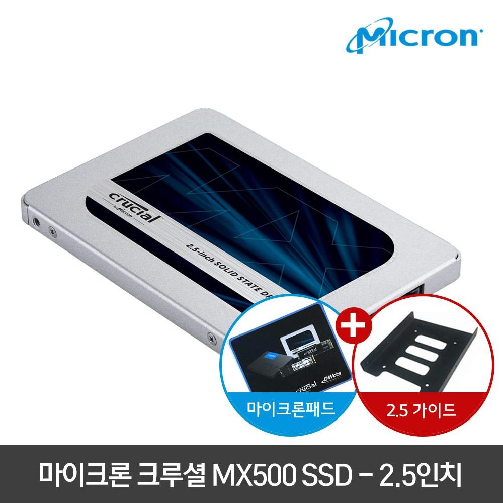 크루셜 SSD MX500 2.5인치 1TB (내장형SSD 5년 공식수입원), CT1000MX500SSD1_N