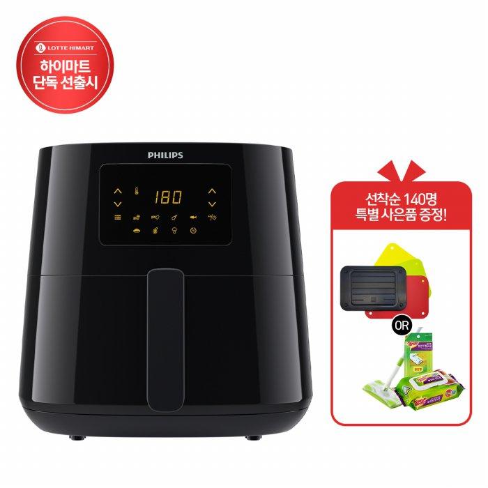 필립스 에센셜 대용량 에어프라이어 HD-9270