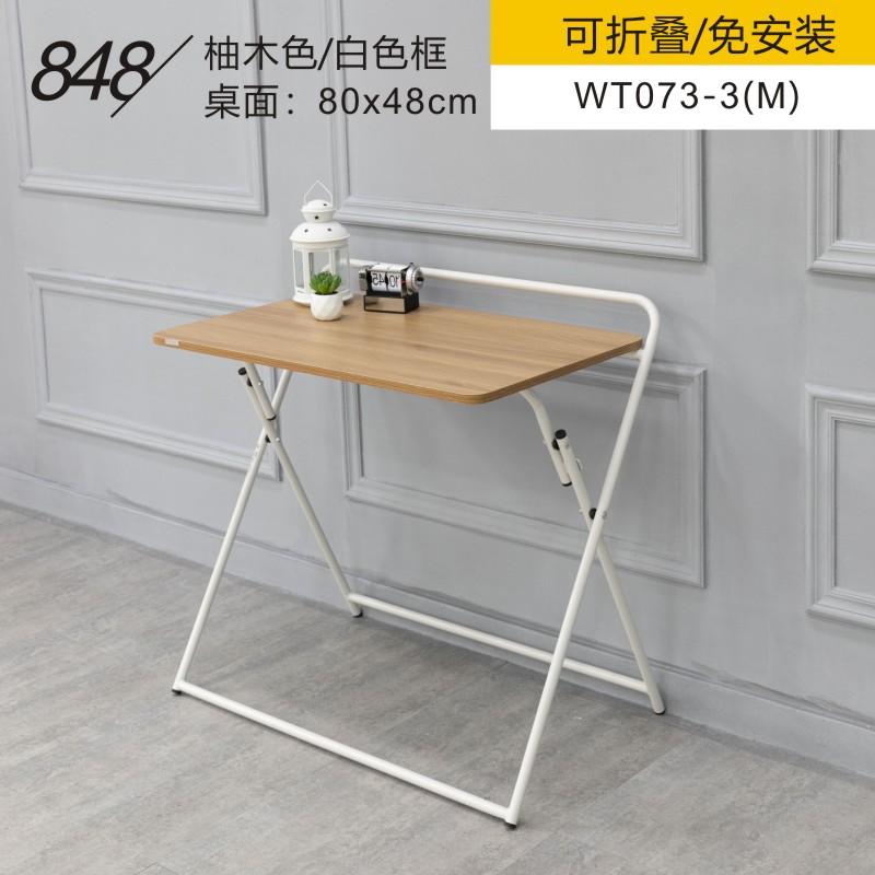 SOFSYS 접이식 테이블 책상 휴대용 간단한 컴퓨터 다용도 책상, 848 (M) 티크 색상 + 흰색 프레임 / 무료 설치