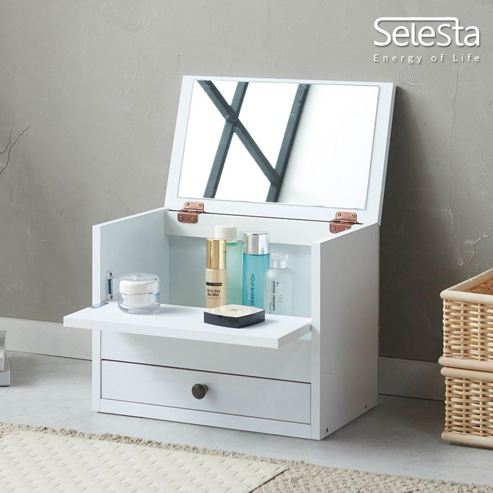 셀레스타 큐티 덮개거울 미니화장대 일반형, 화이트_KDDN47A