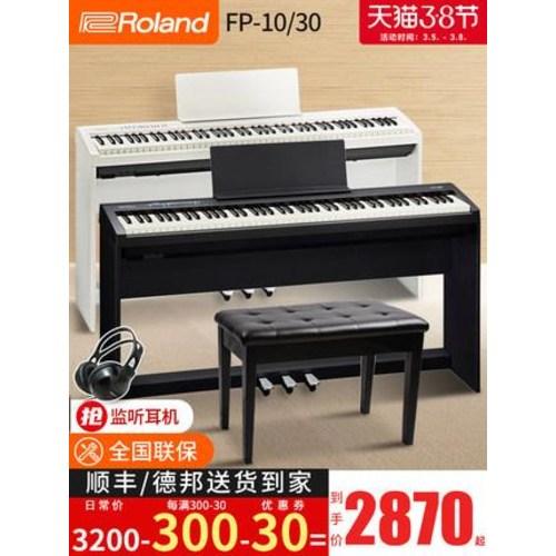디지털 피아노 전자키보드 신디사이저 휴대용 롤랜드 FP30 전기피아노 88중추 어린이 성인 초보자 전자피아노, 01 FP30 블랙호스트+목걸이+삼페달+부품