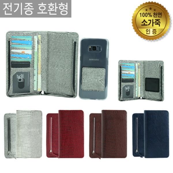 [바보사랑] 아이폰/SE2/6/7/8/11/프로/로제M/핸드/가죽/폰/케이스, 기종/색상:아이폰6(6S)/네이비, 상세 설명 참조
