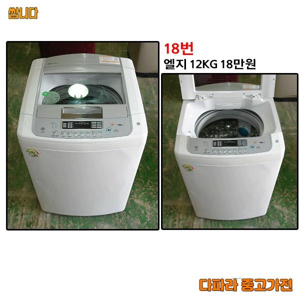엘지 일반세탁기 12키로, L-1 세탁기