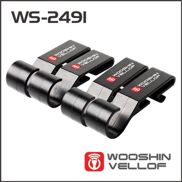 우신벨로프 WS-2491 안전모 작업모 헬멧 고정클립 4P (POP 4804084113)