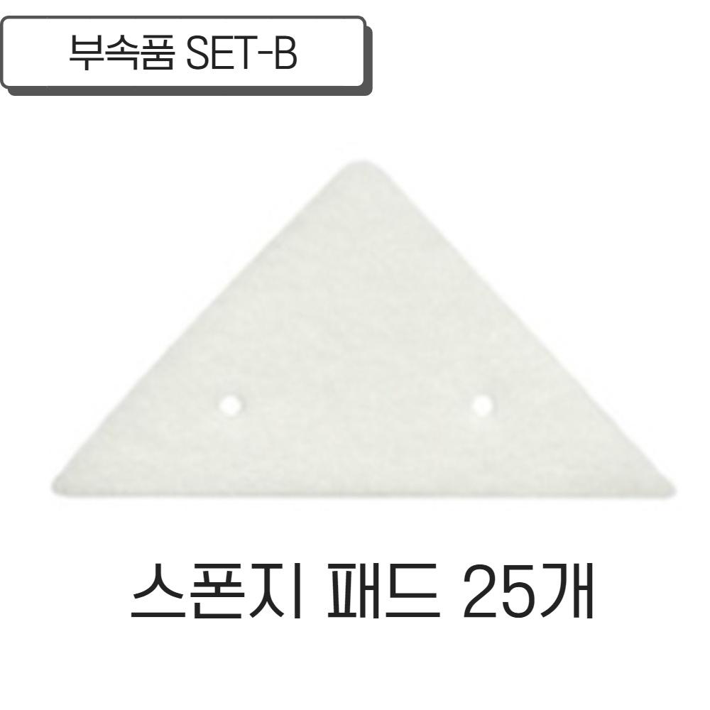 노마인드 자석창문닦이 부속품 SET-B, 1개