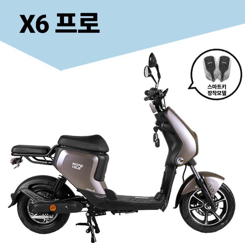 모토벨로 X6 프로 전동스쿠터 500W 20Ah