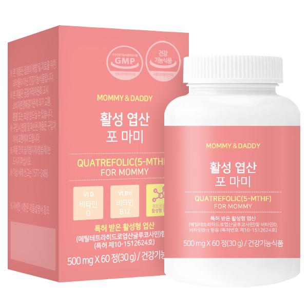 마미앤대디 특허받은 활성형 엽산제 5-MTHF 여성용 임산부영양제 60정 2개월분