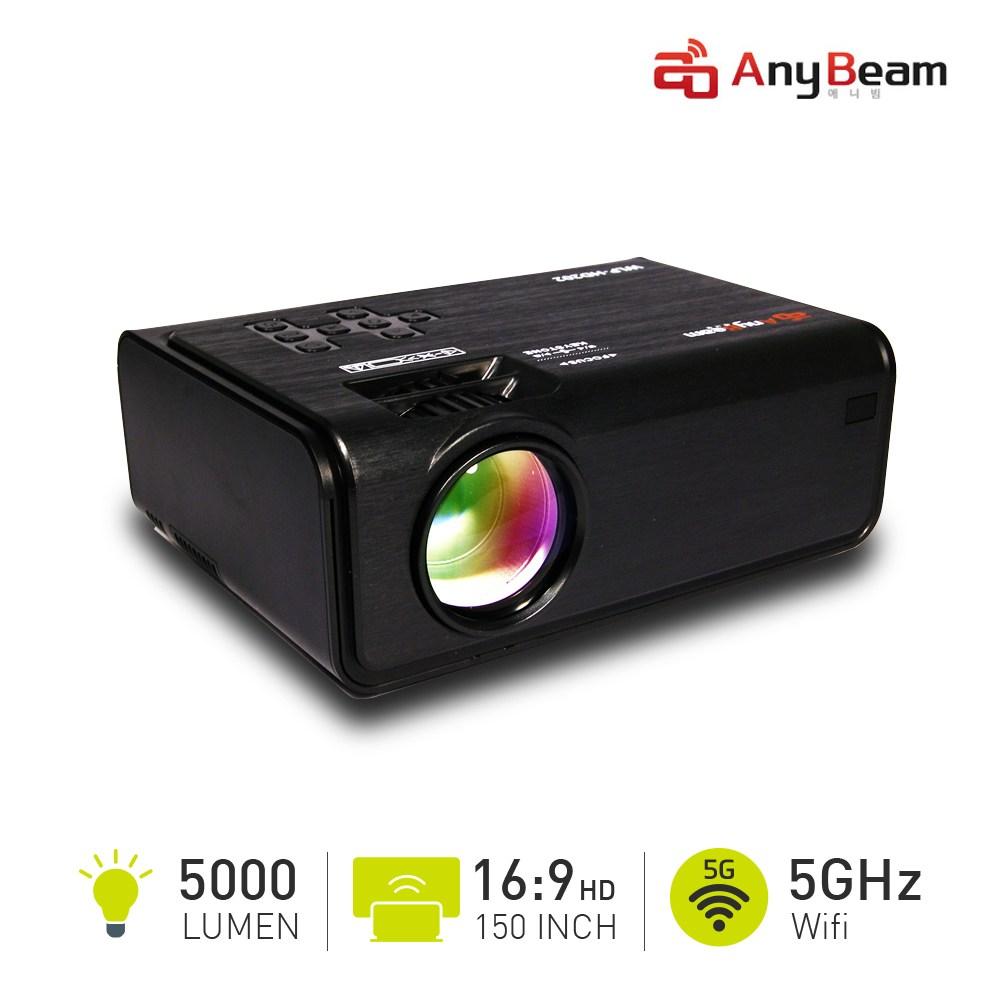 애니빔 울트라 HD202 빔프로젝터 가정용 무선 미러링 미니 캠핑 스마트폰