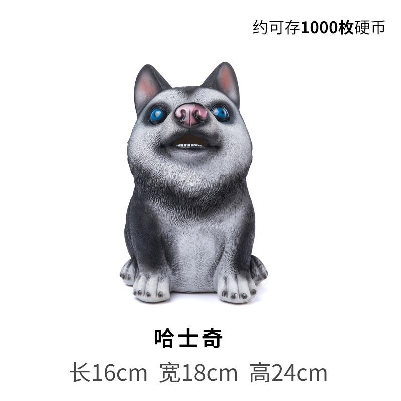 [JS멀티샵] 귀여운 강아지 모형 저금통 컬렉션 인테리어 장식품, 5. 허스키 스몰