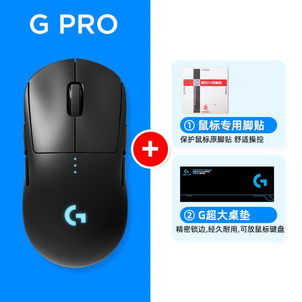 로지텍 GPRO 무선 듀얼 모드 게이밍 마우스 G PRO shit king gpw, 공식 표준, GPRO 무선 + 마우스 풋 스티커 + G 대형 테이블 매트 SF 개봉, 패키지 반품