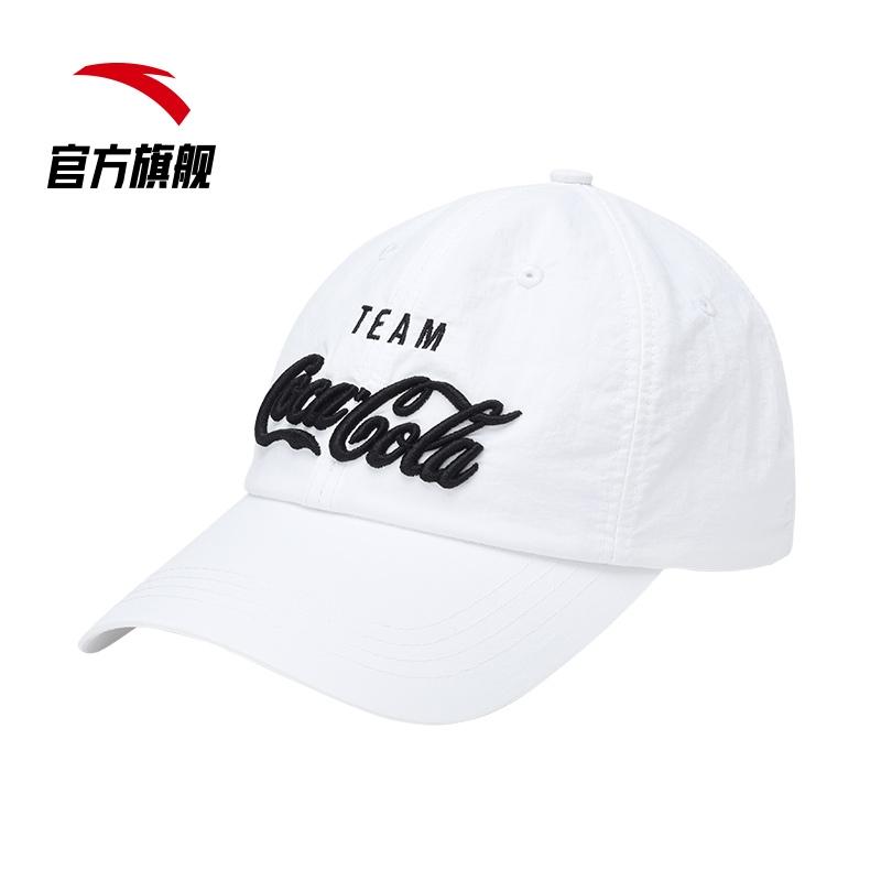 정품 코카콜라 캡 및 공식 웹 사이트 플래그십 남성 여성 커플 버킷햇 캡 스냅백 모자
