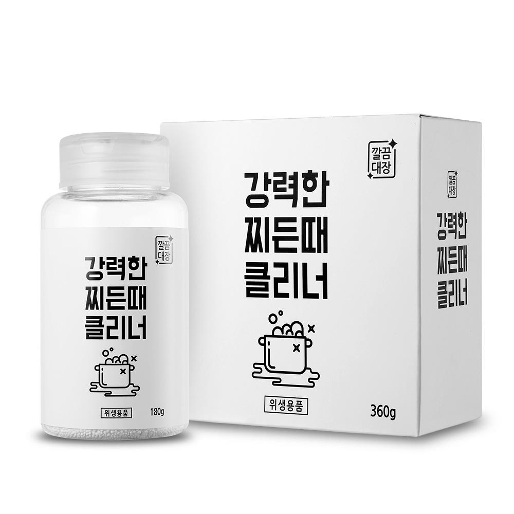 [깔끔대장] 강력한 찌든때클리너, 1세트, 360g