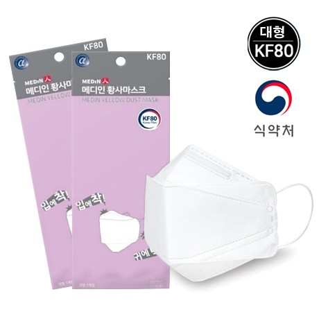 메디인 KF80 마스크, 1팩, 50개