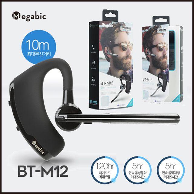 [천삼백케이] [메가빅] 메가빅 모노 블루투스 이어폰 BT-M12, 단품