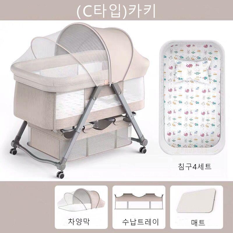 SW 휴대용접이식침대 신생아침대 아기침대3 아기침대, (C타입)카키