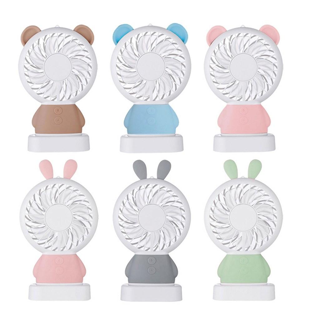 미니 휴대용 핸디형선풍기 무소음 탁상용 충전용 목에거는선풍기, 무디선풍기(색상램덤) (POP 5352590703)