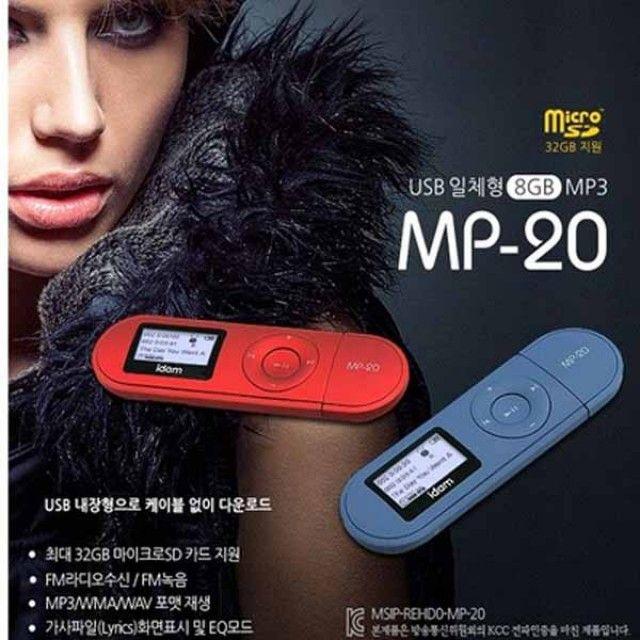 β베카99ː아이담 MP3플레이어 MP-20 풍부한사운드 USB일체형 +B/NP5053m/S ⊙USBMP3, 레드