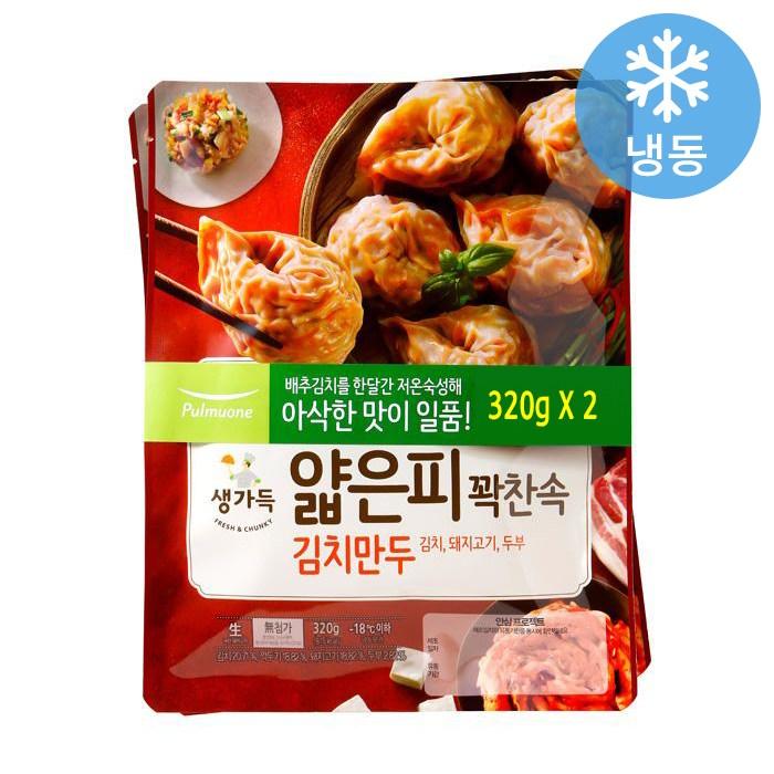 풀무원 얇은피꽉찬속 김치만두, 2개, 320g