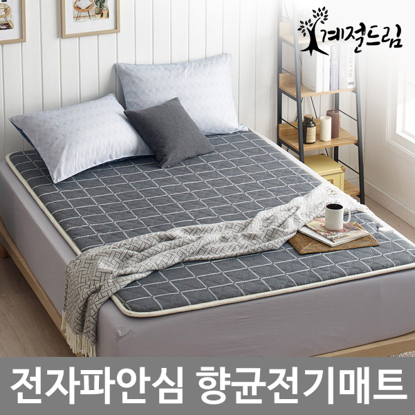 계절드림 전자파없는 항균 침대 거실 전기매트 캠핑 싱글 더블 1인용 전기장판, 블랙 미니싱글