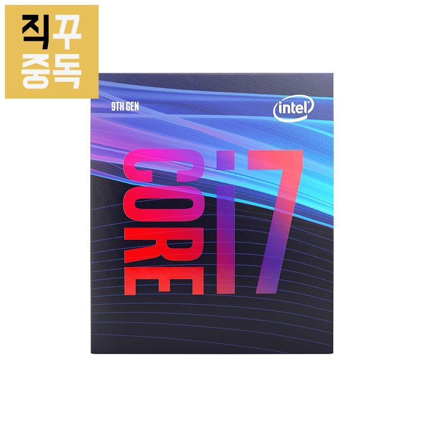 Inter 인텔 CPU i7-9700, 단품