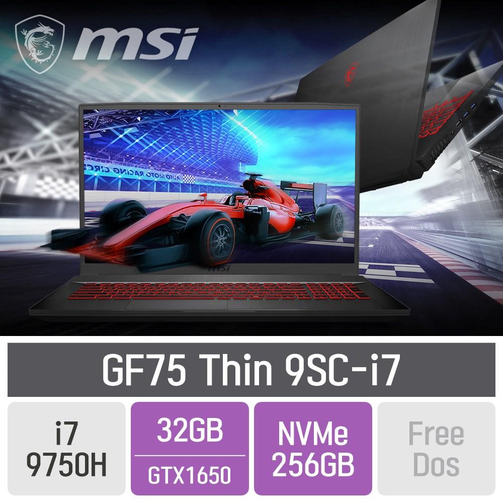 MSI GF75 Thin 9SC-i7 파워팩 [게이밍마우스 증정], 32GB, SSD 256GB, 미포함