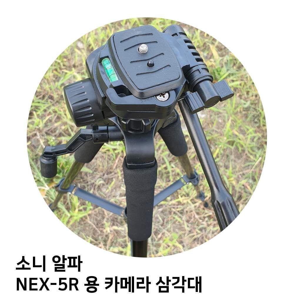 소니 알파 NEX-5R 용 카메라 삼각대 카메라 캐논 : G3改善2L4DB37FP10 RSS17+25SCV*A9V12, 본상품선택