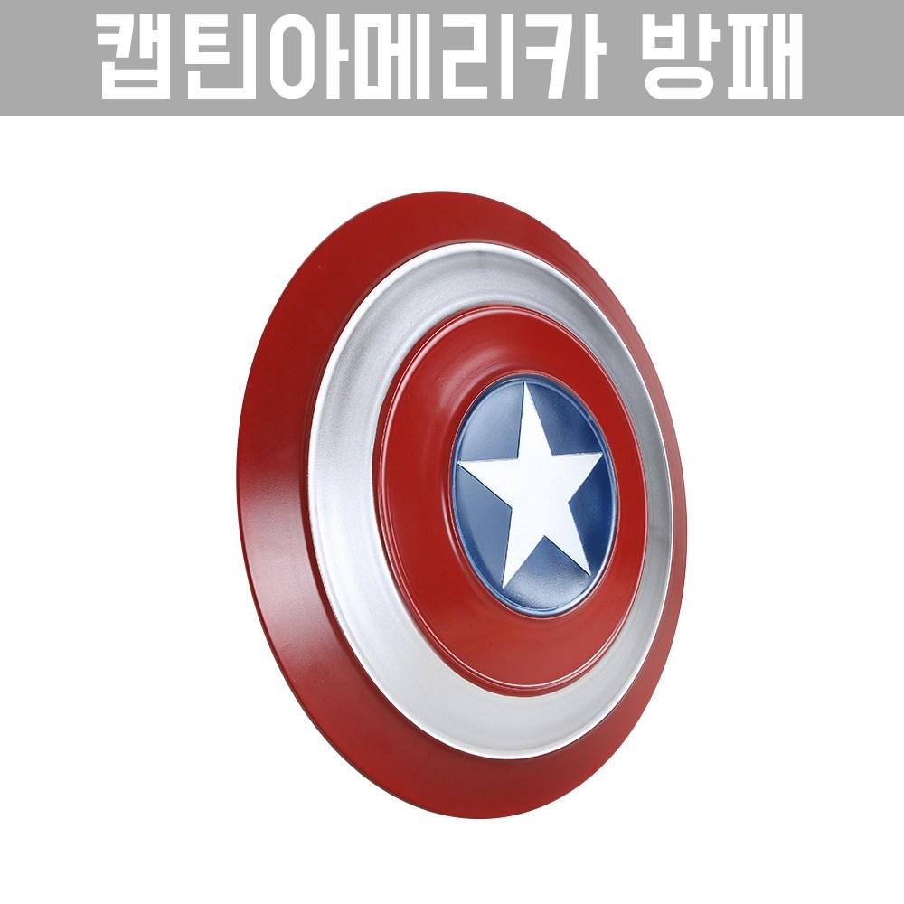 마블 Marvel 캡틴 아메리카 방패