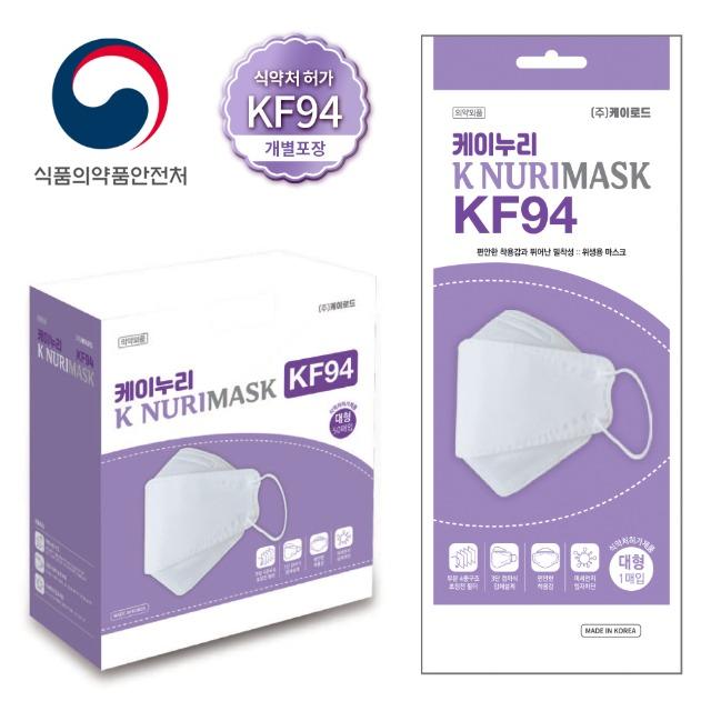 케이누리 마스크 흰색 대형 KF94 50개입