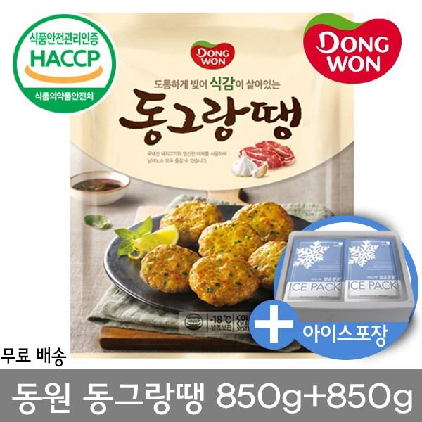 동원 동그랑땡 850g 2개, 단품