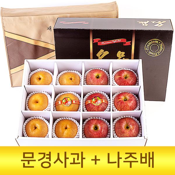 경북사과 과일선물세트사과배혼합 65kg 9월9일 오전 주문완료시 명절전 배송 1박스