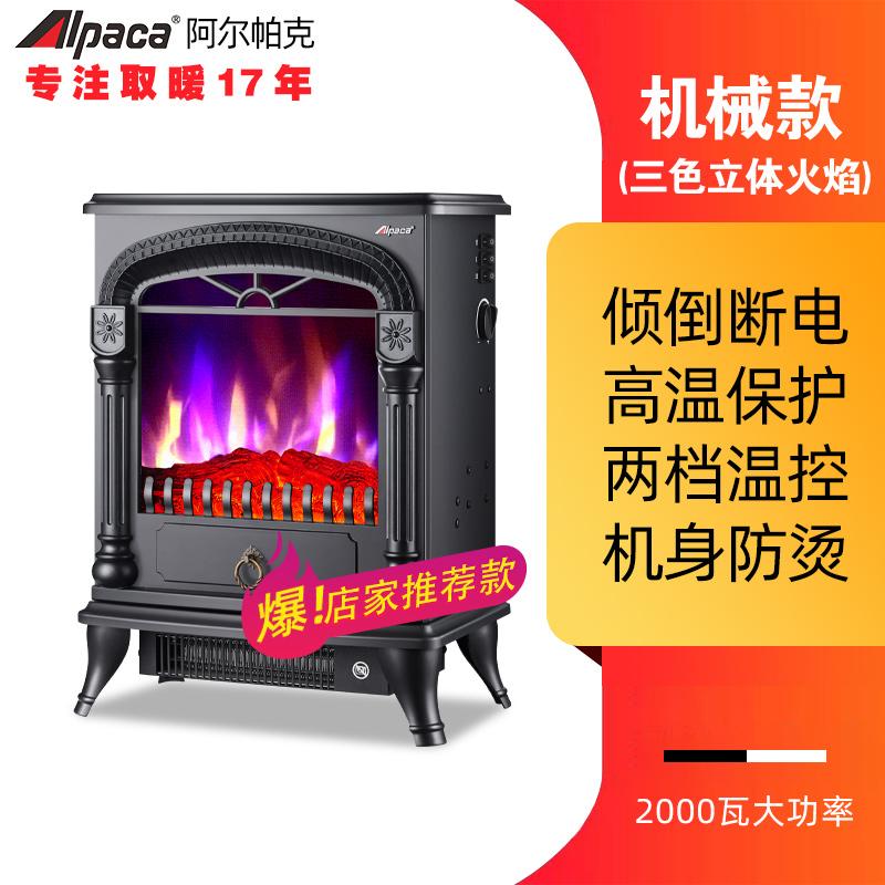 공구가방 전기 난방 히터 가정용 에너지 절약 히터 작은 침실 빠른 열 및 전기 절약 거실 인공물-21325, 옵션02, 단일옵션