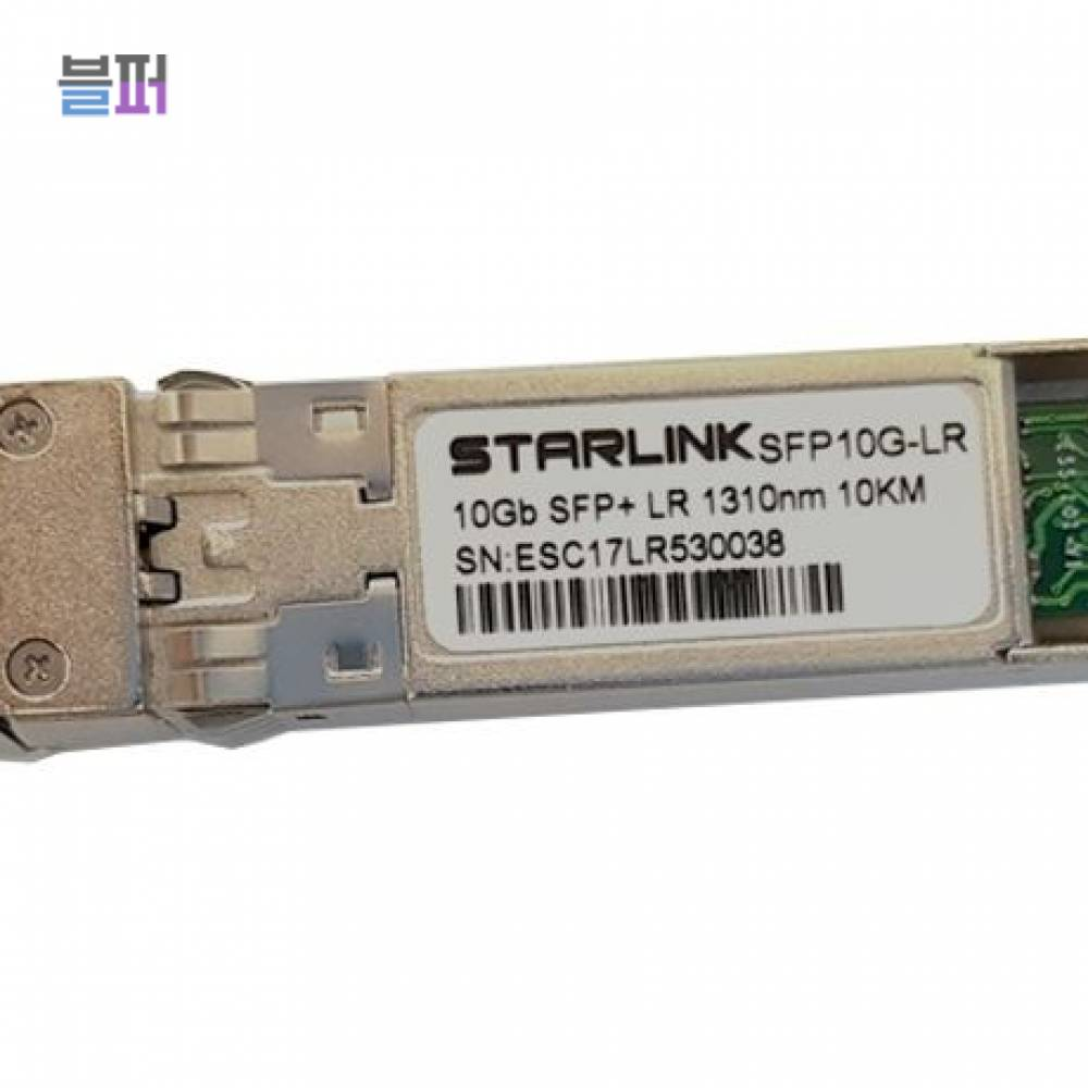 Starlink 10Gb SFP+싱글지빅모듈 시스코 호환용 SFP10G LR00003244, 단일상품