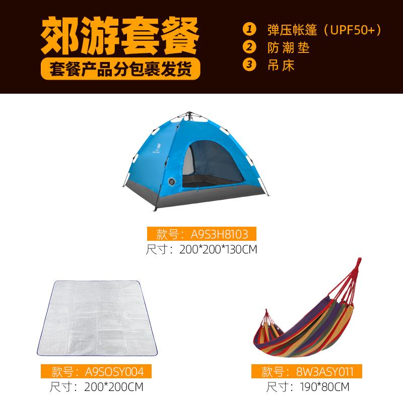 폴딩트레일러 차박 폴딩박스 감성 캠핑용품 캠핑카, BC