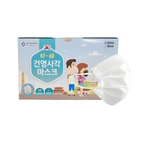 건영크린텍 사각 비말 차단 마스크 KF-AD 성인용 50매(식약처인증), 1box, 50매입