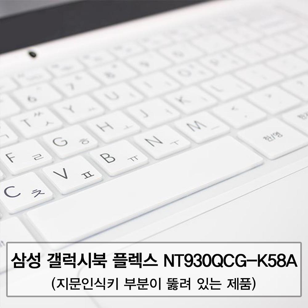 ksw47944 삼성 갤럭시북 플렉스 NT930QCG-K58A xp177 말싸미키스킨(A타입), 1, 초코